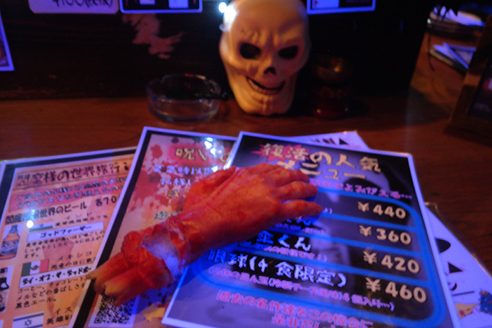 Horror-Restaurant-Tokyo1