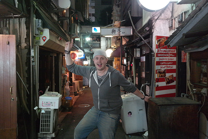 Barer-i-Golden-Gai