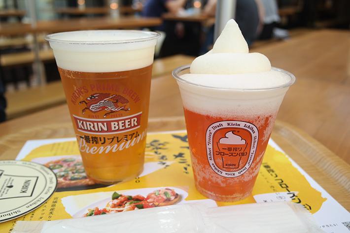 Red-Frozen-Kirin-Beer
